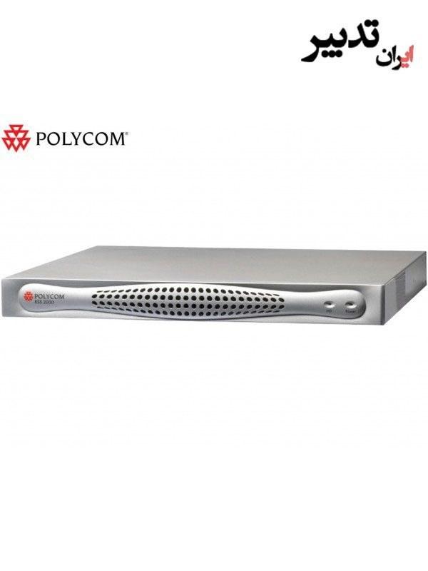 تصویر رکورد و استریم کننده ویدئوکنفرانس Polycom RSS 2000