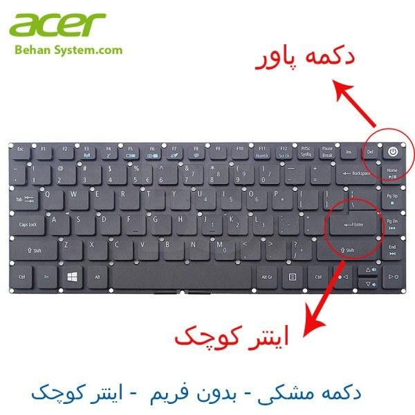 تصویر کیبورد لپ تاپ Acer مدل Aspire E5-475 ا به همراه لیبل کیبورد فارسی جدا گانه به همراه لیبل کیبورد فارسی جدا گانه
