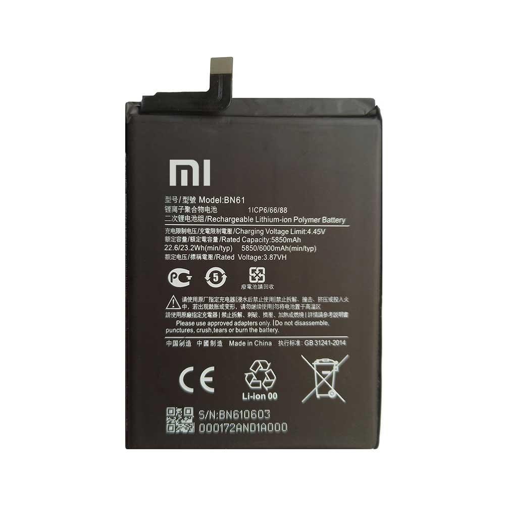 تصویر باتری اصلی Xiaomi Poco X3