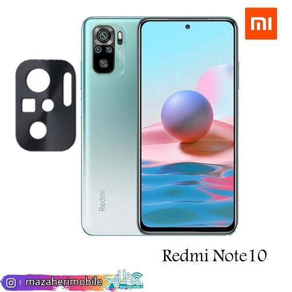 تصویر محافظ لنز فلزی دوربین موبایل مدل شیائومیxiaomi Redmi Note10