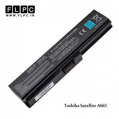 باطری لپ تاپ توشیبا Toshiba Laptop Battery Satellite A665 -6cell