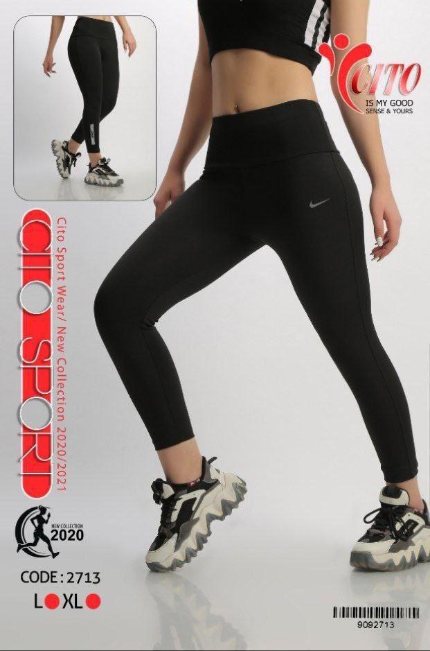 تصویر لگ ورزشی زنانه نایک