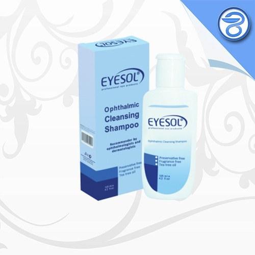 شامپو شستشوی چشم آیسول Eyesol Ophthalmic Cleansing Shampoo
