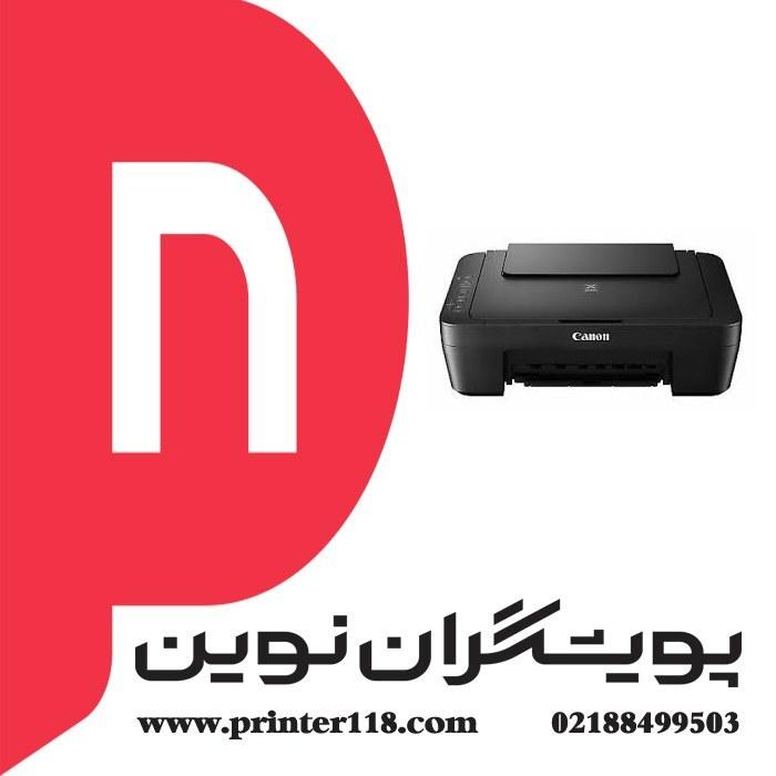 تصویر پرینتر چندکاره جوهرافشان کانن مخصوص چاپ عکس مدل PIXMA MG2540 Canon PIXMA MG2540 Multifunction Inkjet Photo Printer