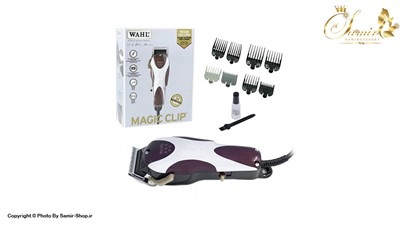 ماشین اصلاح وال مدل مجیک کلیپ wahl magic cilip  
