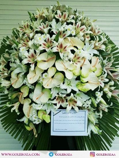 تصویر تاج گل ترحیم یک طبقه آنتریوم و لیلیوم در شیراز