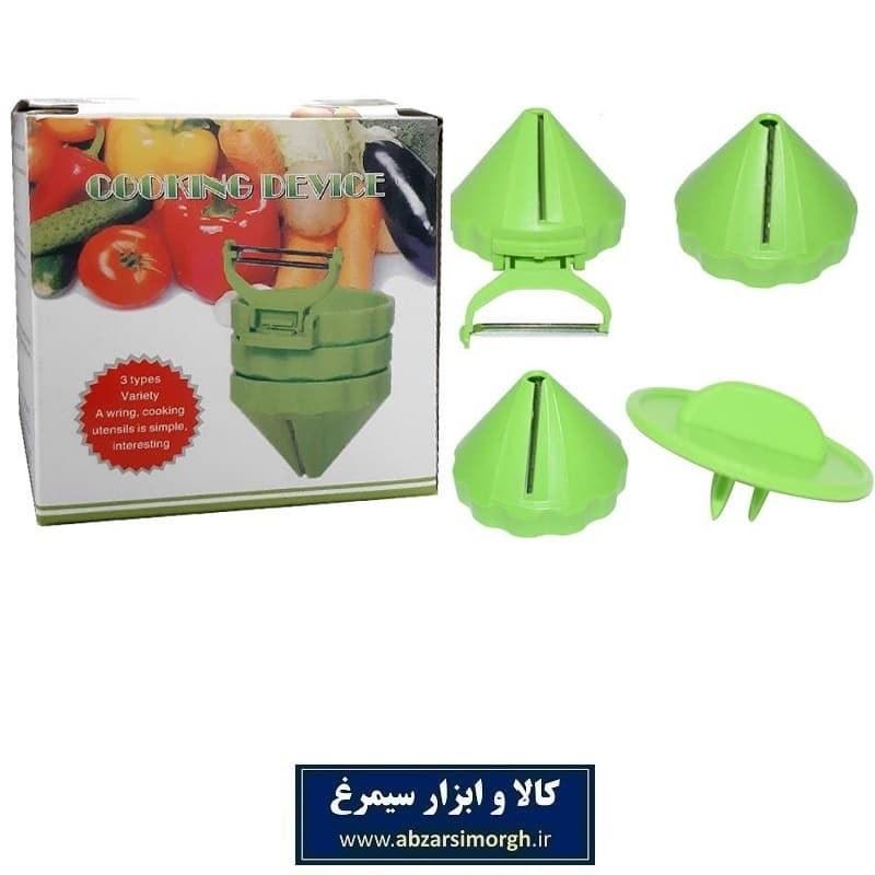 تصویر پوست کن میوه و سبزیجات Cooking Device کوکینگ دیوایس HAA-018