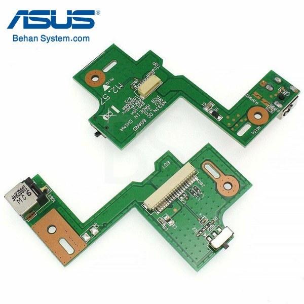 تصویر برد پاور لپ تاپ ASUS مدل N53 JN DC BOARD REV 2.0