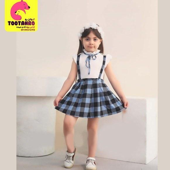 تصویر دو تیکه پیراهن و دامن آیناز | مجلسی دخترانه