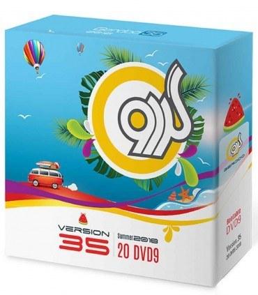 پک نرم افزاری گردو تابستان ۲۰۱۸ Gerdoo 35 20DVD9 | Gerdoo Software Pack Version 35