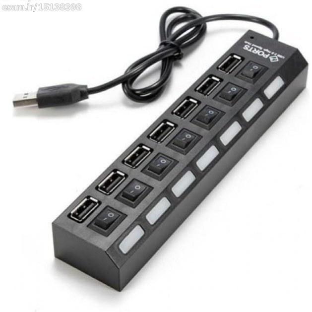 هاب یو اس بی 7 پورت همراه با کلید قطع و وصل | 7 Ports USB HUB with On/Off Key and Light Indicator