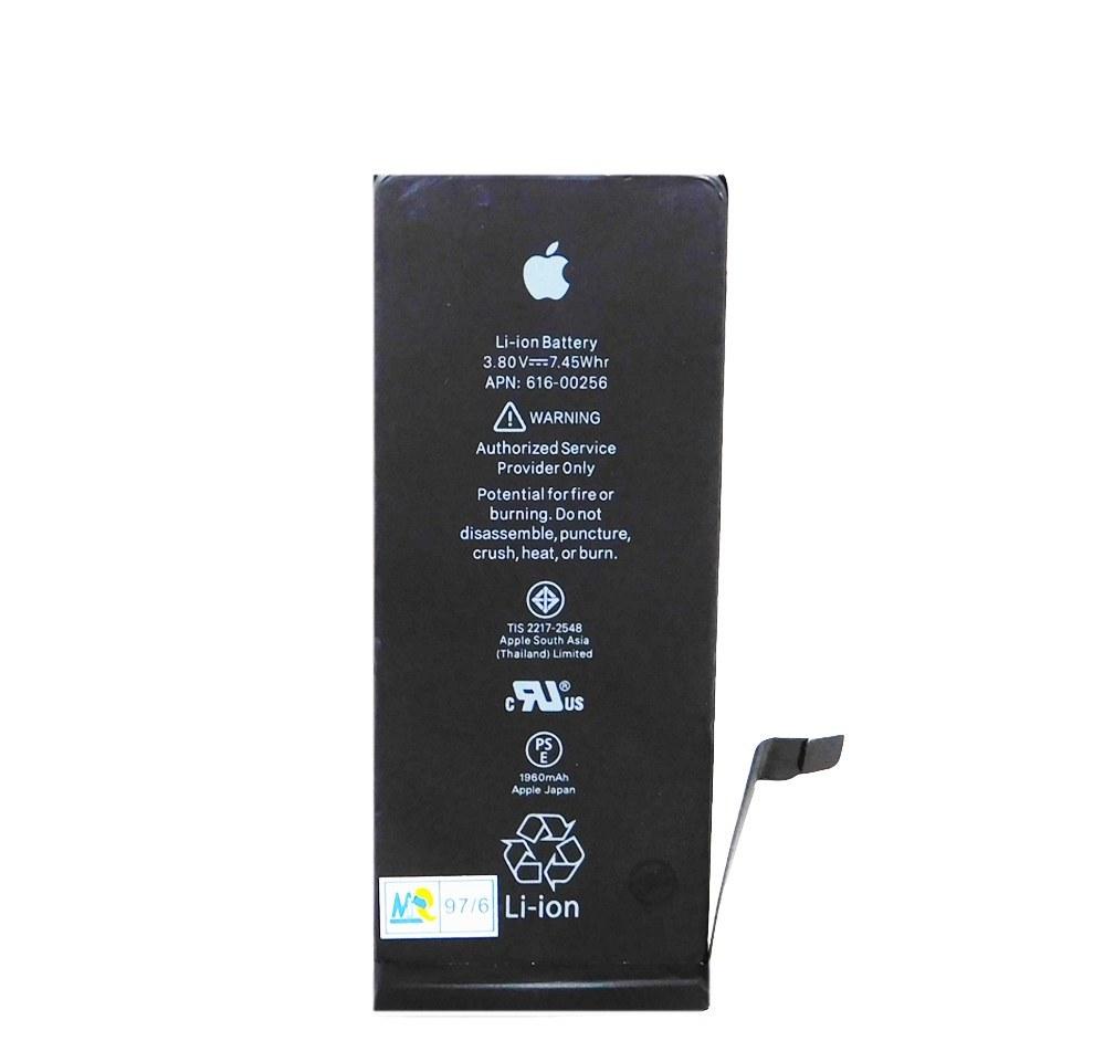 تصویر باتری آیفون iPhone 7 اورجینال