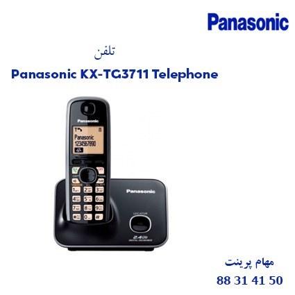 تصویر تلفن Panasonic KX-TG3711