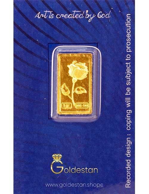 تصویر شمش طلا ۱ گرم نقش برجسته گل رز
