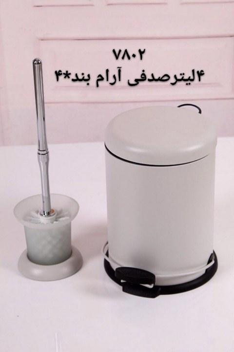 main images سطل زباله سرویس بهداشتی  4 لیتری  پدالی ارام بند