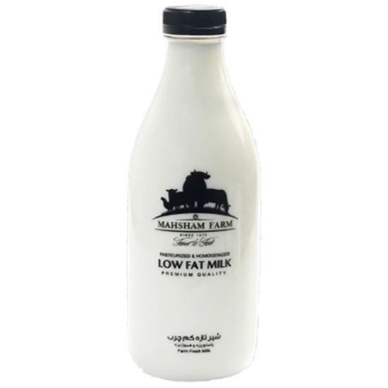 شیر کم چرب بطری 945 سی سی ماهشام |