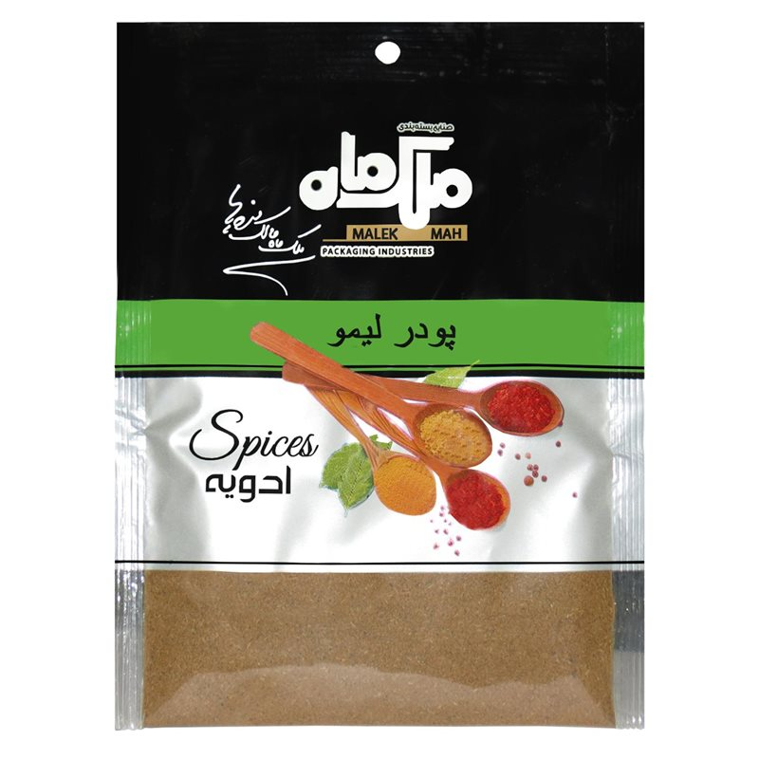 تصویر پودر لیمو عمانی ملک ماه - 30 گرم