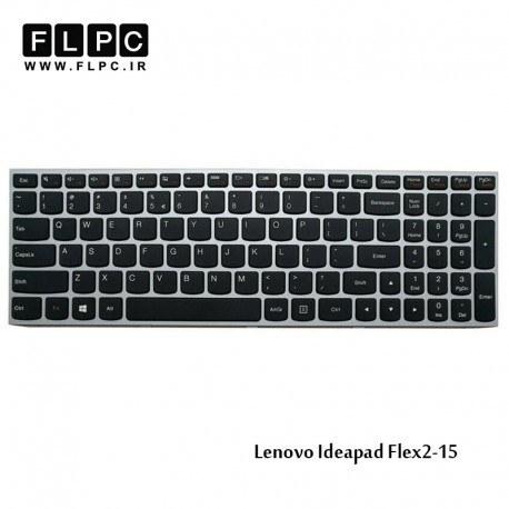 تصویر کیبورد لپ تاپ لنوو Lenovo Ideapad Flex2-15 Laptop Keyboard مشکی-بافریم نقره ای