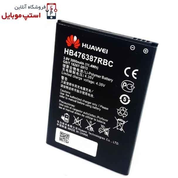 تصویر باتری هیسکا مدل HB476387RBC با ظرفیت 3000 میلی آمپر ساعت مناسب برای گوشی موبایل هوآوی اسند G750 ا Hiska HB476387RBC 3000mAh Battery For Huawei Ascend G750 Hiska HB476387RBC 3000mAh Battery For Huawei Ascend G750