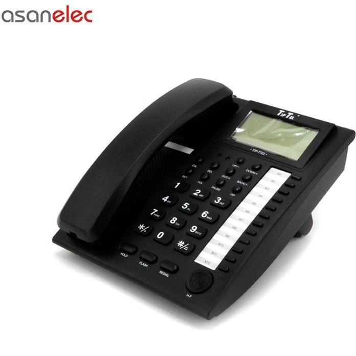 تصویر تلفن تیپ تل مدل 7722