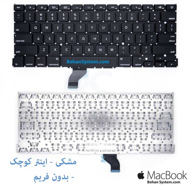 "main images کیبورد مک بوک پرو A1502 رتینا 13 اینچی مدل MGX72 Keyboard MacBook Pro RETINA 13"" A1502 (Mid 2014) MGX72"