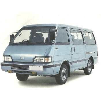 عکس خودرو کیا Besta دنده ای سال 1992  خودرو-کیا-besta-دنده-ای-سال-1992
