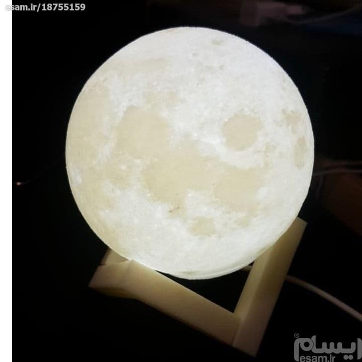 چراغ خواب طرح ماه