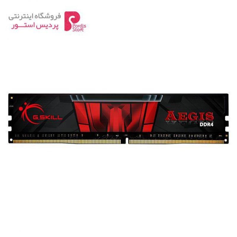 تصویر رم دسکتاپ DDR4 جی اسکیل AEGIS 8GB