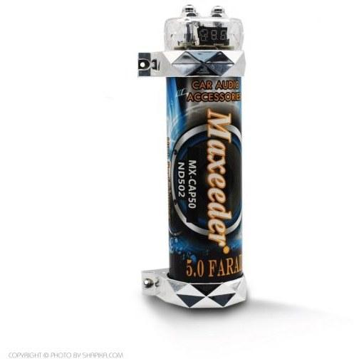 تصویر خازن خودرو 5فاراد مکسیدر مدل MX-CAP50ND502