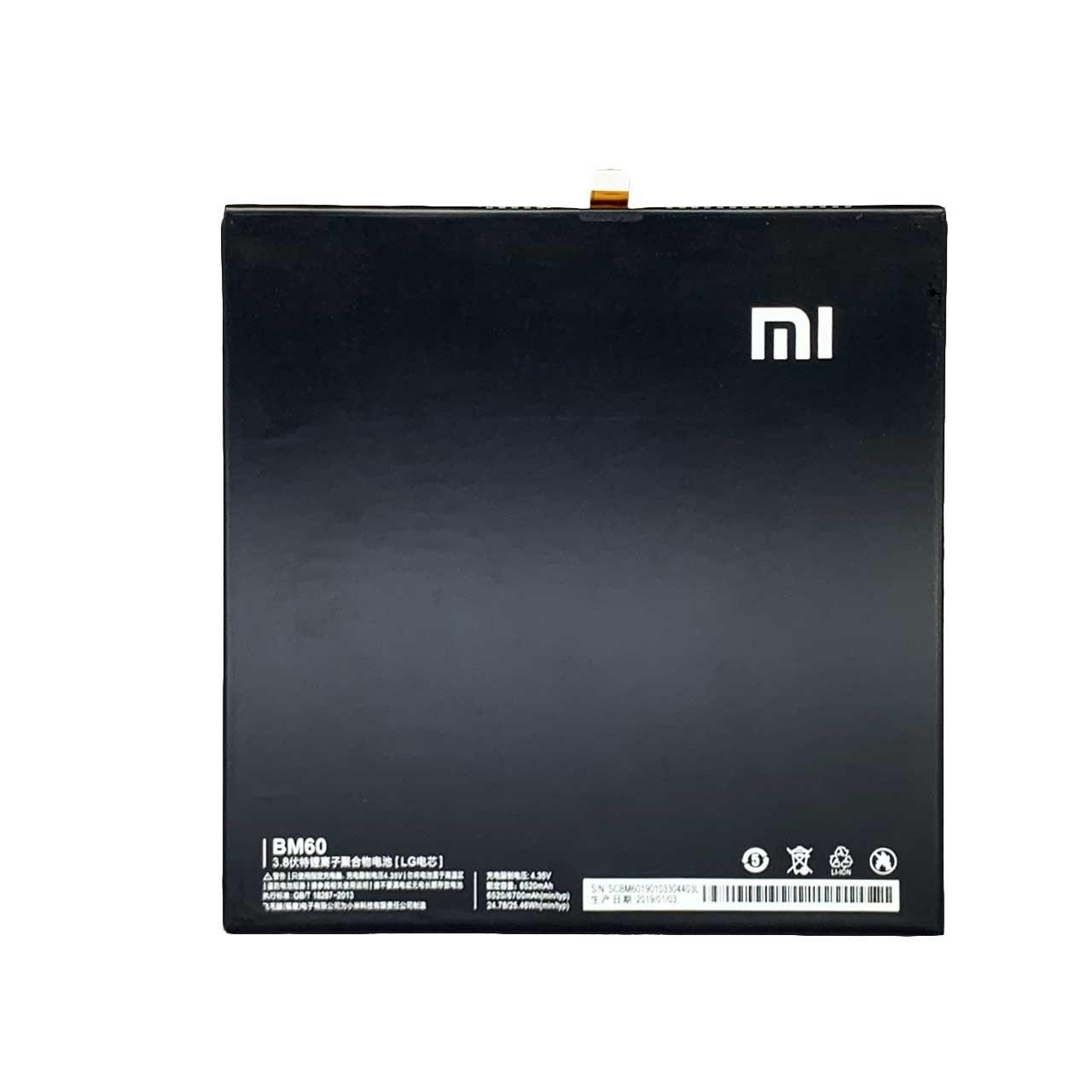 تصویر باتری تبلت شیائومی Xiaomi Mi Pad 1 با کد فنی BM60
