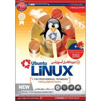 نرم افزار آموزش LINUX نشر پدیده