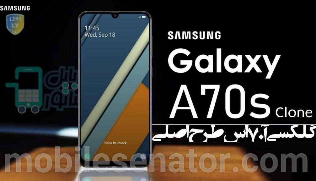 عکس گوشی سامسونگ ای 70 اس Galaxy A70s طرح اصلی  گوشی-سامسونگ-ای-70-اس-galaxy-a70s-طرح-اصلی