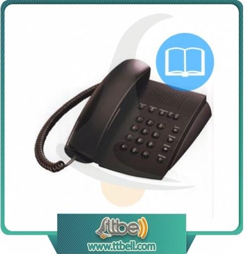 تصویر دفترچه راهنمای تلفن Actron B