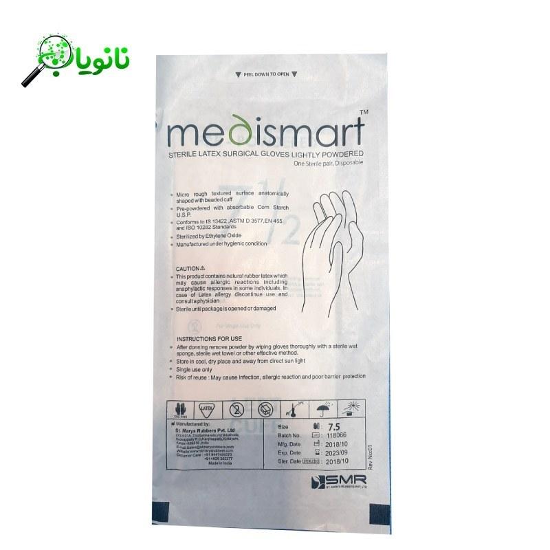 تصویر دستکش جراحی کم پودر مدی اسمارت MEDISMART سایز 7.5 Medismart Sterile Latex Surgical Gloves size 7.5