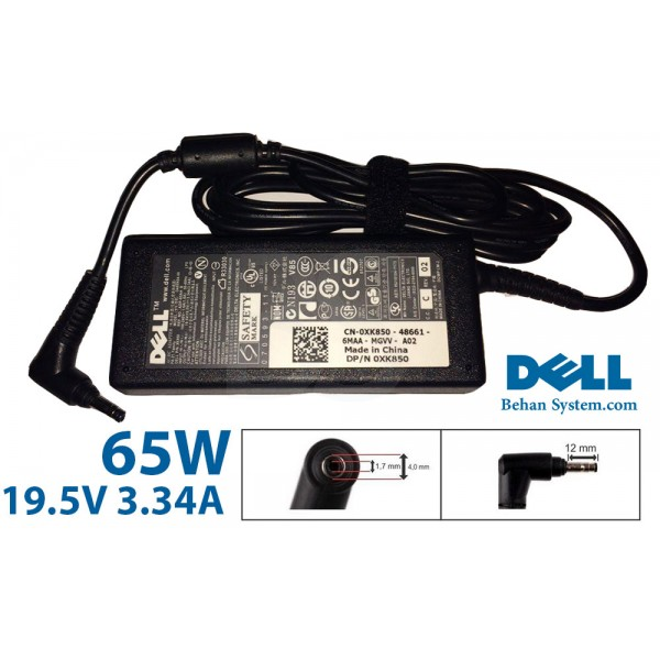 main images شارژر DELL مدل 65 وات 19.5V 3.34A فیش بولت DELL Laptop Charger 19.5V 3.34A 65W (Bullet Pin)