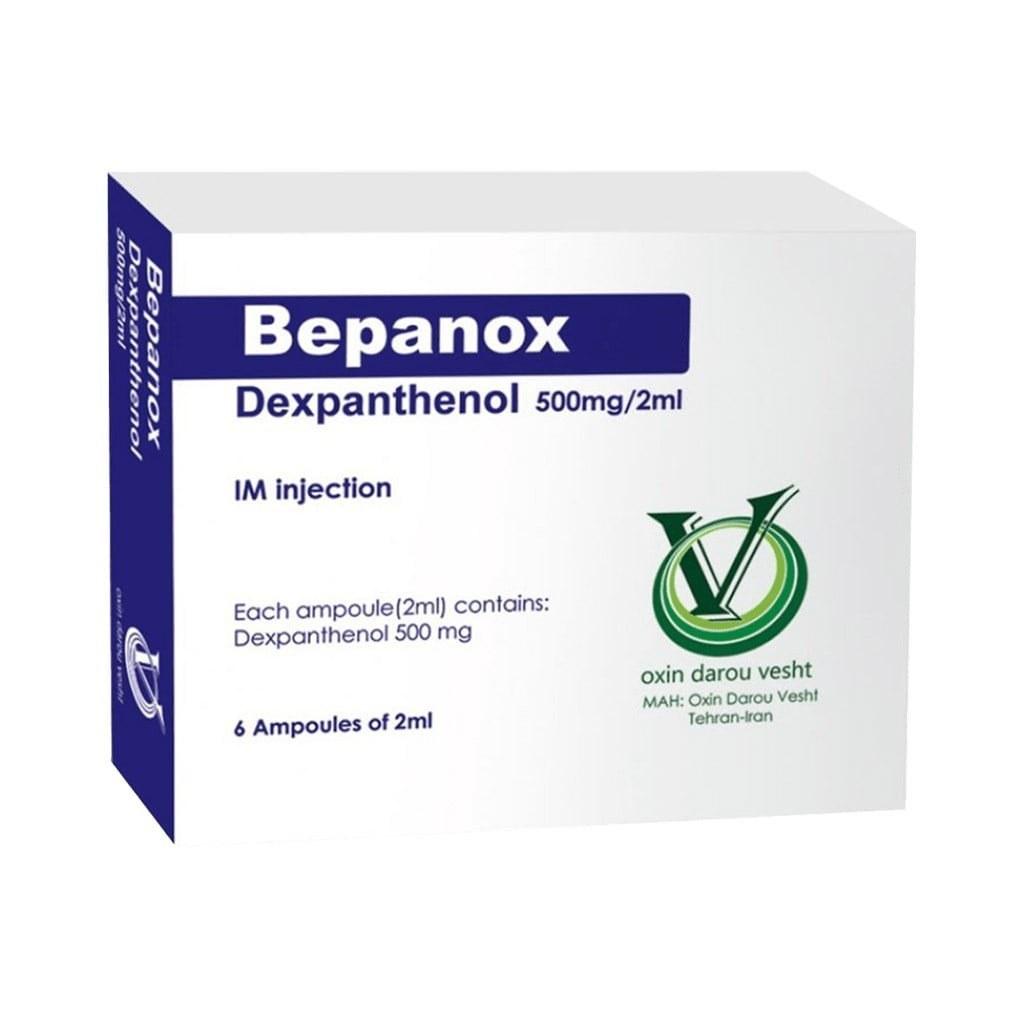 تصویر ب-پانوکس دکسپانتنول 500 میلی گرم ویتامین ب 5 آمپول 6 عددی اکسین دارو