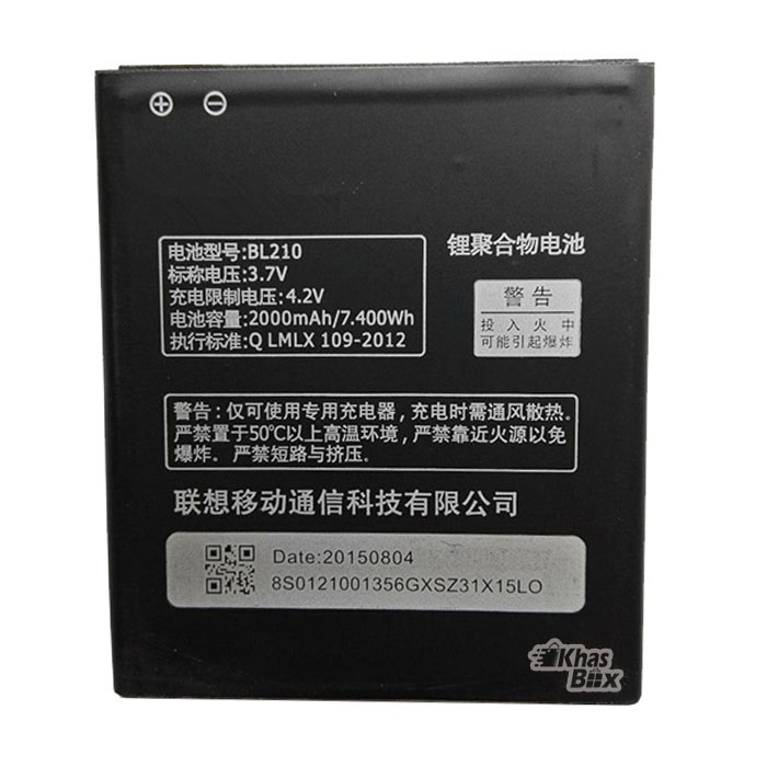 تصویر باتری اصلی گوشی لنوو A536 Original Battery Lenovo A536
