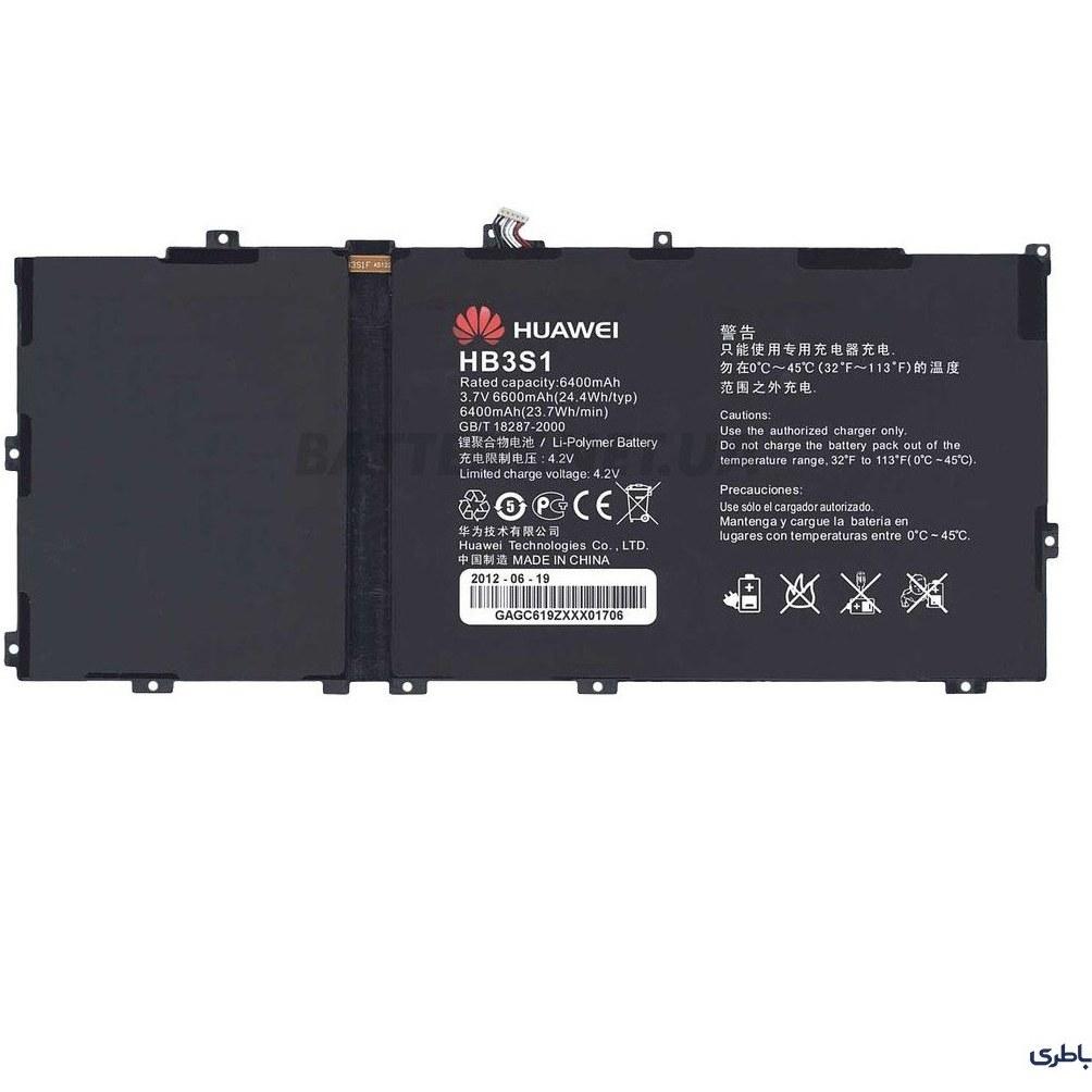 باتری تبلت هواوی MediaPad 10FHD با کدفنی HB3S1