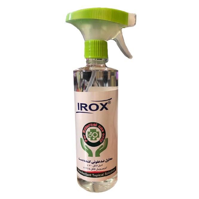 محلول ضد عفونی کننده دست 70% اتیل الکل ایروکس 500 میلی لیتر