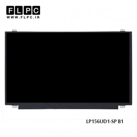 تصویر ال ای دی لپ تاپ 15.6 LP156UD1-SP B1 نازک مات 40 پین 4K-IPS