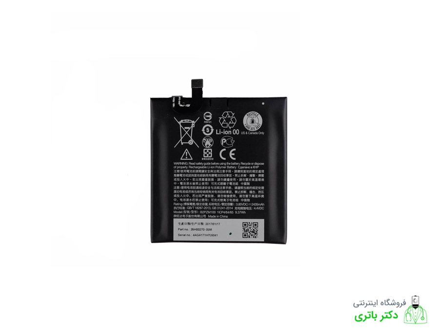 عکس باتری اچ تی سی HTC U Play - B2PZM100 HTC U Play - B2PZM100 Battery باتری-اچ-تی-سی-htc-u-play-b2pzm100