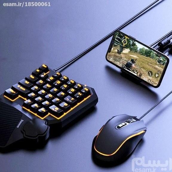 main images موس و کیبورد گیمینگ موبایل Baseus Gamo Gaming Set