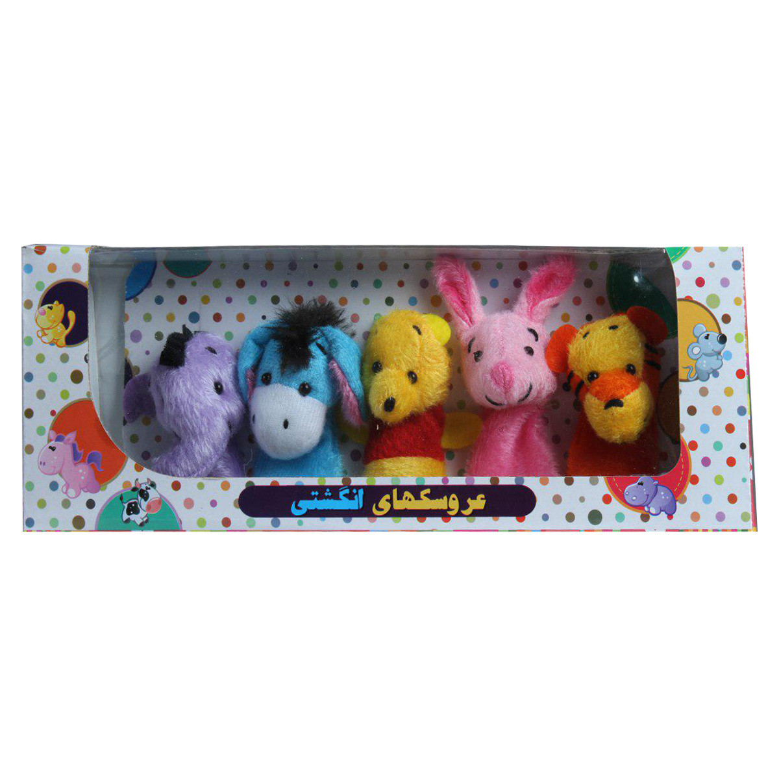 عروسک پنج انگشتی ام دی تویز MD Toys Finger Puppets Model Pooh Pack Of 5