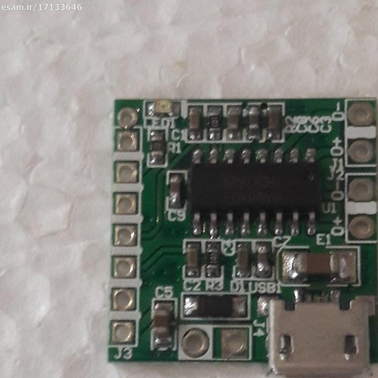 عکس ماژول آمپلی فایر  PAM8403  ماژول-امپلی-فایر-pam8403