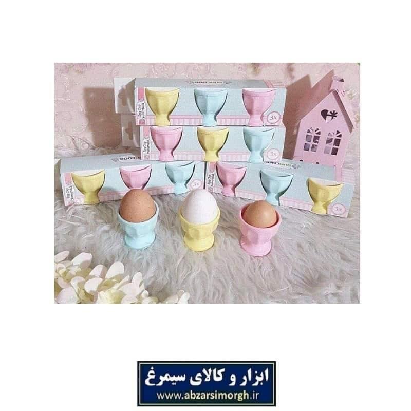 تصویر ست ۳ عددی جا تخم مرغی پلاستیکی Sweet Home سوئیت هوم HJT-002