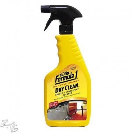 تصویر شوینده خشک چرم و مبلمان فرمول 1 Formula 1 Dry Clean