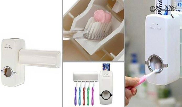 جا مسواک و خمیر دندان با ۳۰% تخفیف و |