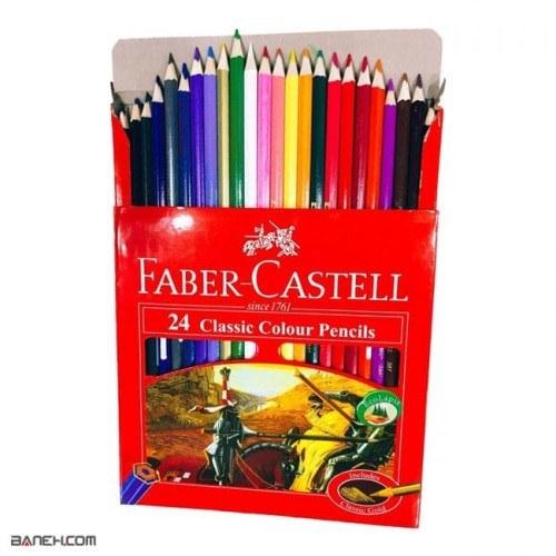 مداد رنگی 24 رنگ فابر کاستل جعبه مقوایی FABER CASTELL 24 COLOR PENCIL CARDBOARD BOX