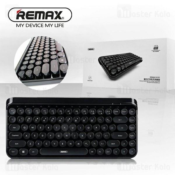 کیبورد وایرلس ریمکس REMAX K101 Wireless 2.4G Wireless Keyboard