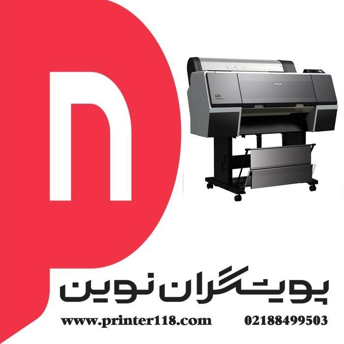 تصویر پلاتر EPSON Pro 7700 Epson Stylus Pro 7700 Large Format Inkjet Printer